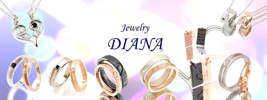 JewelryDIANA-toplogo