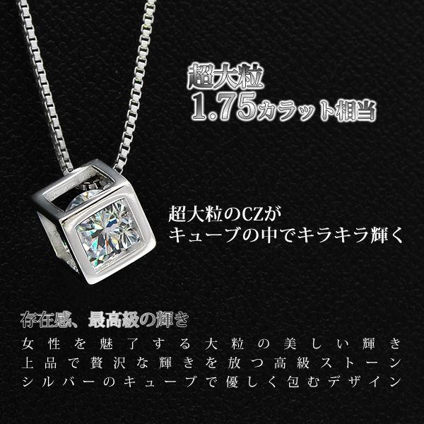 gkill-cube-01