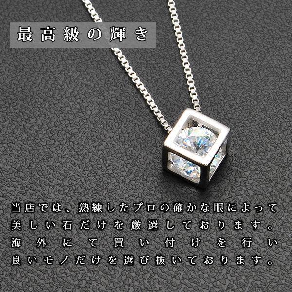 gkill-cube-02