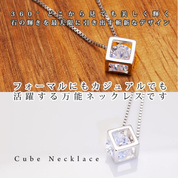 gkill-cube-03