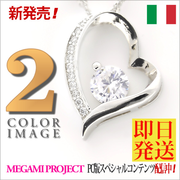 mria-necklace-pr
